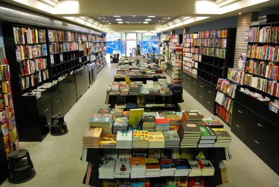 Ruta de c mics por bilbao las tiendas imprescindibles - Libreria torrejon de ardoz ...
