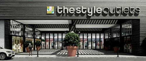 Factory sevilla se convierte en the style outlets - Factory sofas sevilla ...