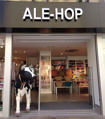 Ale hop la nueva tienda de regalos y complementos en sevilla - Tiendas decoracion en sevilla ...
