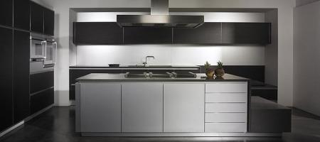 Studio 2 cocinas de hoy en valencia - Singular kitchen catalogo ...