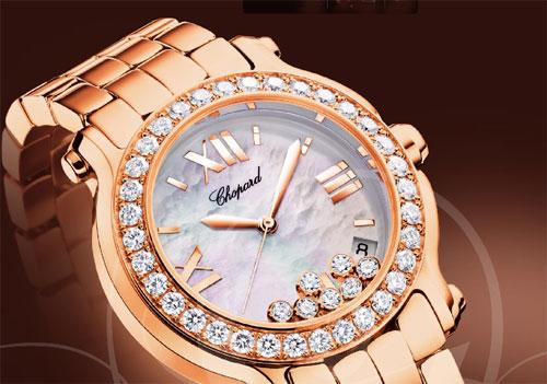 5d91bde11c60 2924985-1 1 w 224 auto format fm pjpg ch DPR reloj chopard para dama