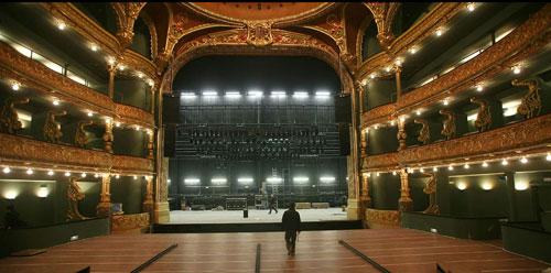 El teatro campos el seos la bombonera de bertendona se reabre - Teatro campos elisios ...