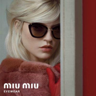 8cbfc16a4d720 Sunglass Hut es una cadena de tiendas americanas especializada en todo tipo  de gafas de sol de alta gama