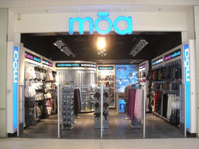 """dbd240ecfe91 Era mi tienda """"corner"""" (lo digo porque hace esquina) de Sevilla. O al menos  eso pensaba yo"""