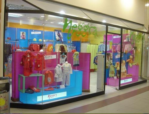 Neggra moda infantil divertida y con animales en sevilla - Tiendas de decoracion infantil ...