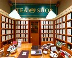 The tea shop en valencia todo el t del mundo - Franquicia tea shop ...
