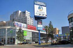 Parque albufera el centro comercial del hogar y la - Banak importa sevilla ...